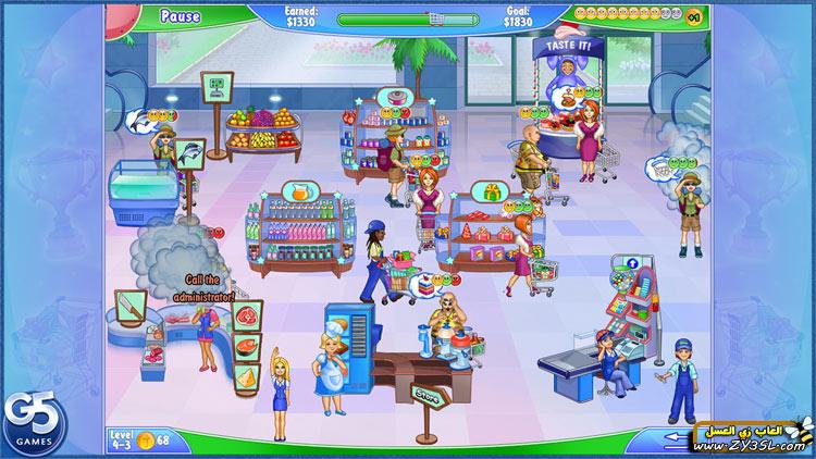 Supermarket manager 2 game online game spiderman 3 playstation 2 youtube