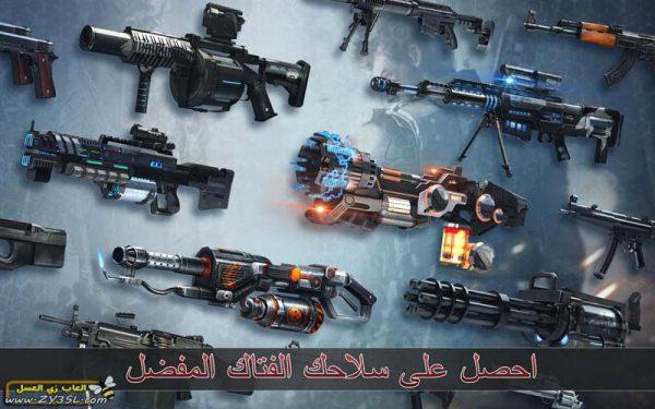 أسلحة اللعبة
