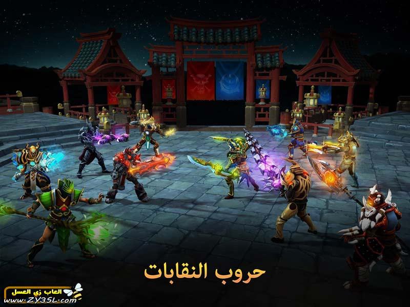 تحميل لعبة dungeon hunter 4 للكمبيوتر
