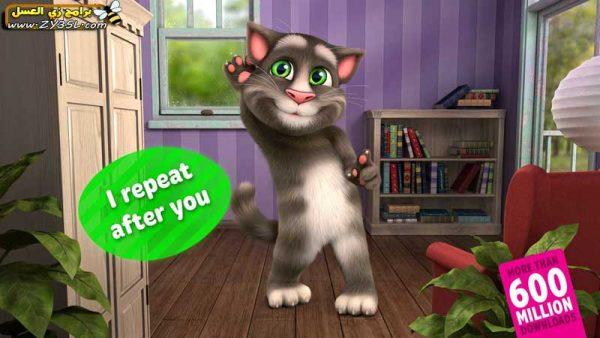 تنزيل لعبة القط المتكلم