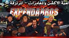 تحميل لعبة فيلم المرتزقة The Expendabros مجانا للكمبيوتر