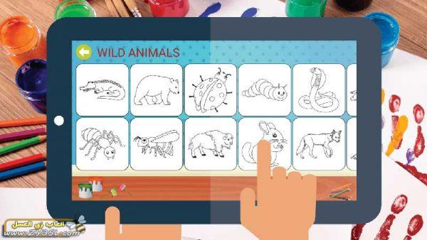 لعبة تلوين الحيوانات للصغار