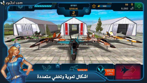 معركة الطائرات الحربية