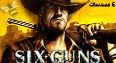 تحميل لعبة الاكشن والمغامرات Six-Guns معركة العصابات كاملة