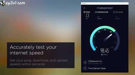 قياس سرعة النت بدقة للكمبيوتر