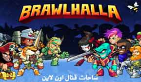 تحميل Brawlhalla