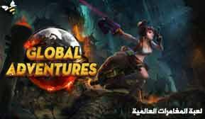 لعبة المغامرات العالمية Global Adventures