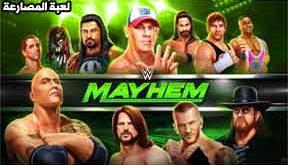 تحميل لعبة المصارعة الحرة دبليو دبليو اي WWE Mayhem