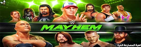 تحميل لعبة المصارعة دبليو دبليو اي مايهيم WWE Mayhem للكمبيوتر - اندرويد - ايفون