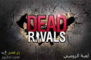 تنزيل لعبة Dead Rivals