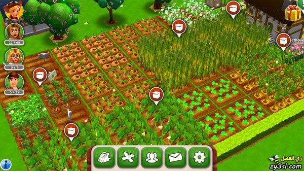 My Free Farm 2 Gilde