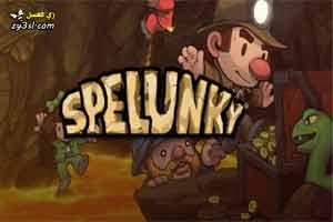 تنزيل لعبة المغامرات الكلاسيكية سبلنكي Spelunky ملف مضغوط بحجم 9 ميجا