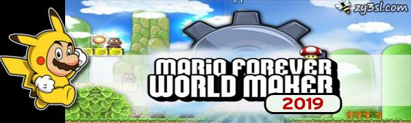 لعبة ماريو Mario Forever World Maker