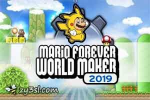 لعبة ماريو 2019