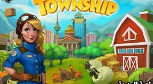 تحميل لعبة township للكمبيوتر