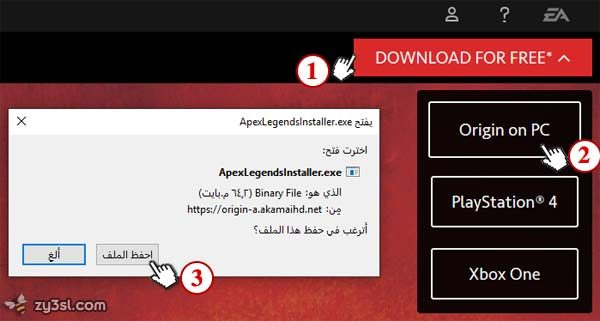 تحميل لعبة Apex Legends للكمبيوتر برابط مباشر