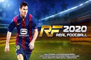 ريال فوتبول 2020