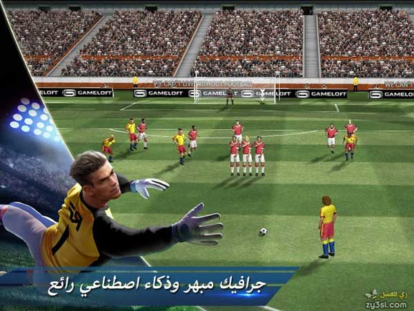 Free Download Real Football 2020 For Android