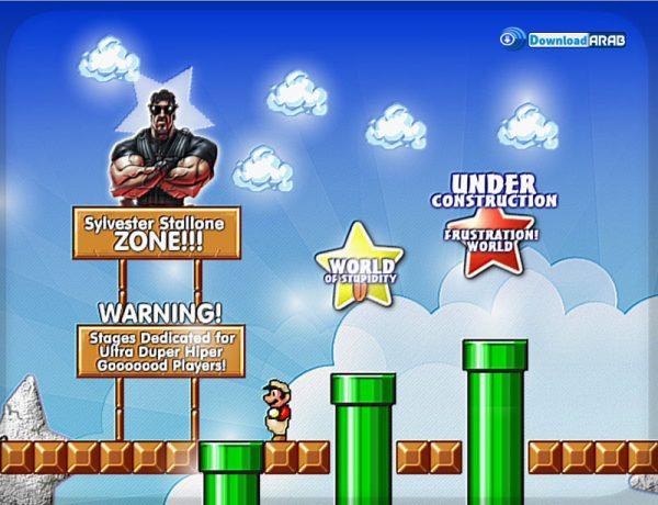 تحميل لعبة سوبر ماريو للكمبيوتر Super Mario 3 2021 كاملة برابط مباشر