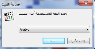 ميديا بلاير كلاسيك عربي