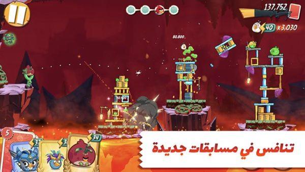 تنزيل لعبة Angry Birds 2 للأنظمة الأساسية