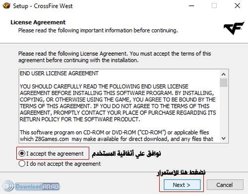 شرح تثبيت اللعبة CrossFire install