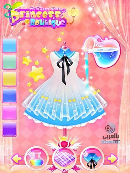 تصميم الملابس و الفساتين