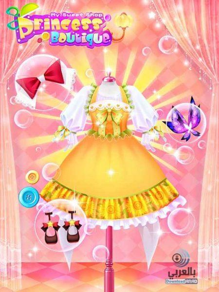 لعبة Princess Fashion Boutique للكمبيوتر و الموبايل