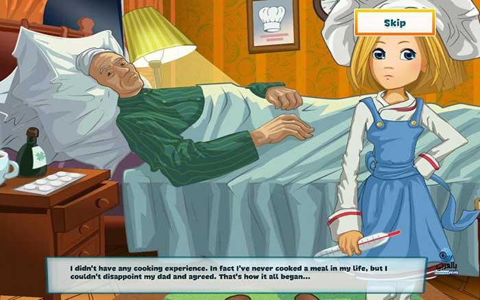 لعبة الطباخ السعيد