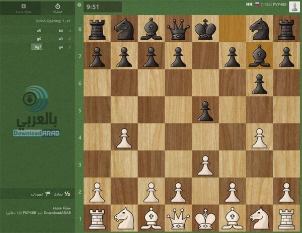 تعلم كيفية لعب الشطرنج عربي