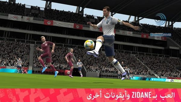 FIFA 2021 ios