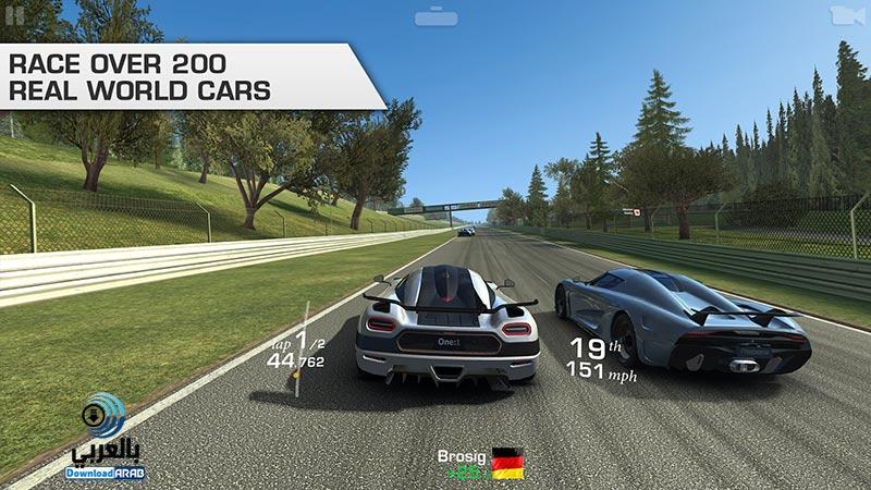 لعبة سباق السيارات الحقيقية