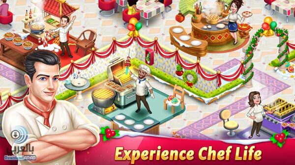 Star-Chef™ 2