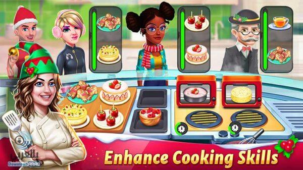 لعبة الطبخ Star Chef 2